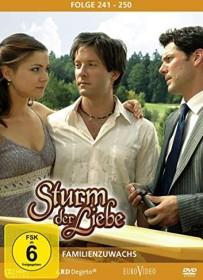 Sturm der Liebe Staffel 25 (Folgen 241-250) (DVD)
