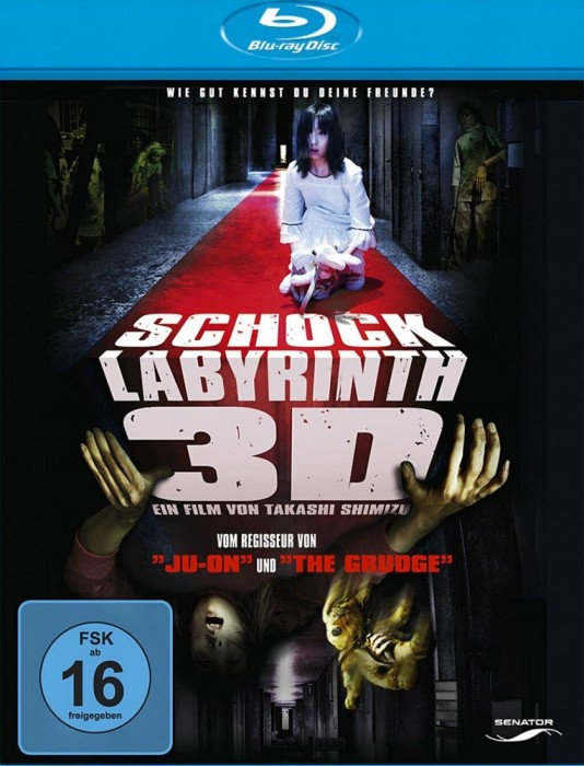 Shock Labyrinth (3D) (Blu-ray) -- via Amazon Partnerprogramm