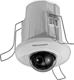 Hikvision DS-2CD2E20F-W 2.8mm