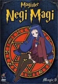Magister Negi Magi Vol. 6 (DVD)