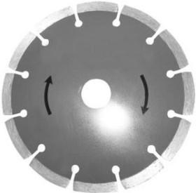 Güde Diamanttrennscheibe 150mm (58092)