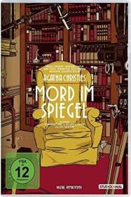 Agatha Christie - Mord im Spiegel (DVD)