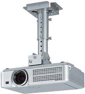 Panasonic ET-PKC75 Deckenhalterung