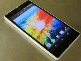 Sony Xperia Z weiß