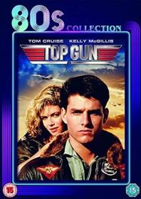 Top Gun (Special Editions) (DVD) (UK)