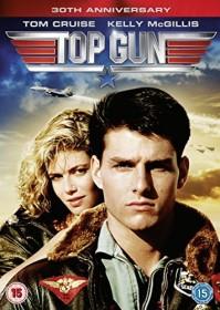 Top Gun (DVD) (UK)