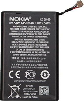 Nokia BV-5JW -- via Amazon Partnerprogramm