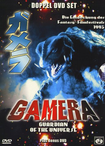 Gamera -- via Amazon Partnerprogramm