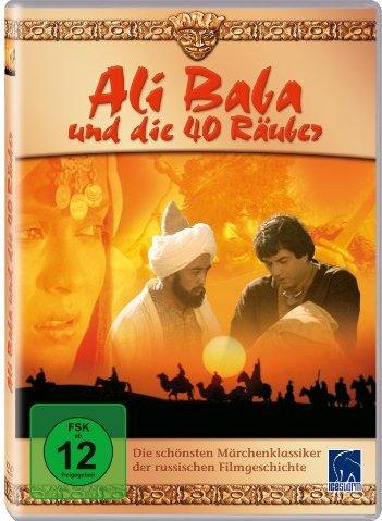 Ali Baba und die 40 Räuber -- via Amazon Partnerprogramm
