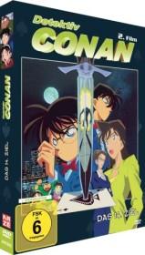 Detektiv Conan Film 2 - Das 14. Ziel (DVD)