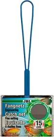 JBL Fangnetz fein, Länge 43cm, Breite 15cm (6104400)