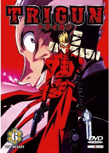 Trigun Vol. 6 -- via Amazon Partnerprogramm