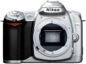 Nikon D50 silber mit Objektiv Fremdhersteller