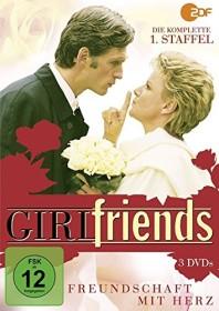 Girlfriends - Freundschaft mit Herz Staffel 1 (DVD)