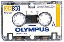 Olympus XB-30NP2 micro cassette 2-pack (058045)