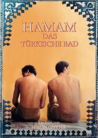 Hamam: Das Türkische Bad (DVD)