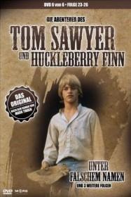 Tom Sawyer & Huckleberry Finn Vol. 6 (DVD)