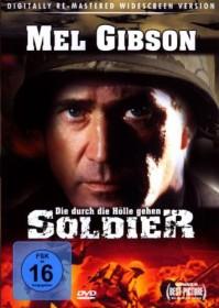 Soldier - Die durch die Hölle gehen (DVD)