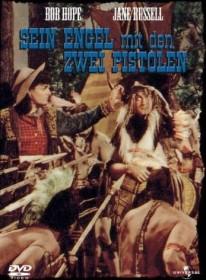 Sein Engel mit den 2 Pistolen (DVD)