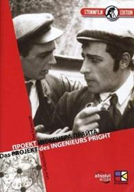 Das Projekt des Ingenieurs Pright (DVD)