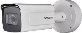 Hikvision DS-2CD5AC5G0-IZHS 2.8mm-12mm