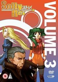 Solty Rei Vol. 3