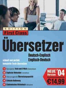 digital Publishing: First Class Translator English 4.0 (PC)