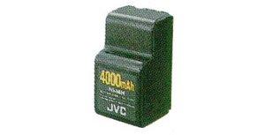 JVC BN-V840U Li-Ion battery set