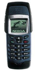 O2 Nokia 6250 (versch. Verträge)