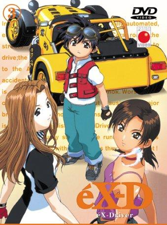 Ex-Driver Vol. 3 -- via Amazon Partnerprogramm
