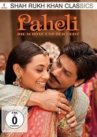 Paheli - Die Schöne und der Geist (DVD)