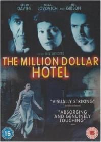 The Million Dollar Hotel (DVD) (UK)