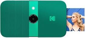 Kodak Smile grün (RODSMCAMGNAMZ)
