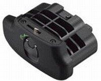 Nikon BL-3 battery compartment cover (FXA10347)