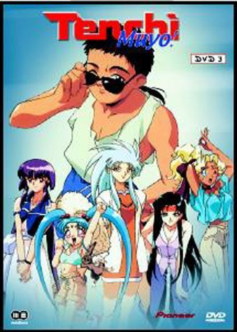 Tenchi Muyo Vol.  3 -- via Amazon Partnerprogramm