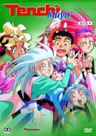 Tenchi Muyo Vol. 4 -- via Amazon Partnerprogramm