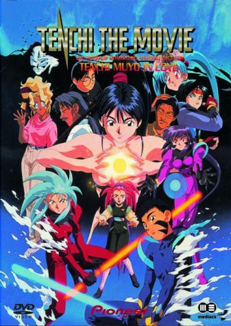 Tenchi Muyo - The Movie -- via Amazon Partnerprogramm