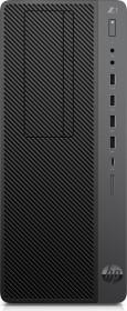 HP Entry Workstation Z1 G5, Core i7-9700, 16GB RAM, 512GB SSD, GeForce RTX 2070 (9LM89EA#ABD)