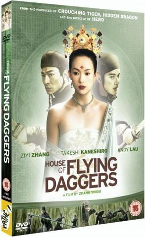 House Of Flying Daggers (UK) -- via Amazon Partnerprogramm