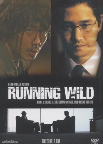Running Wild -- via Amazon Partnerprogramm