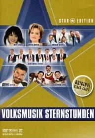 Star Edition: Kastelruther Spatzen