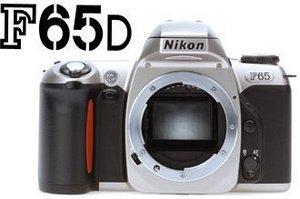 Nikon F65D (SLR) korpus