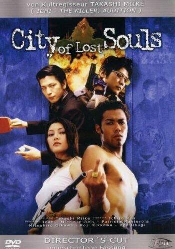 City of Lost Souls -- via Amazon Partnerprogramm