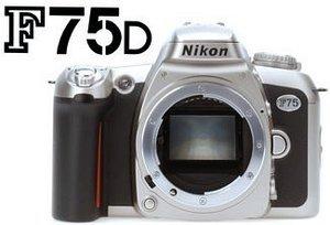 Nikon F75D (SLR) korpus