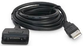 APC USB PDA Charger/Sync-Kabel HUSBPM1I (Palm)