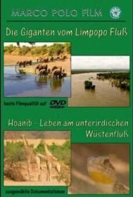 Die Giganten vom Limpopo Fluss