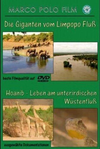 Die Giganten vom Limpopo Fluss -- via Amazon Partnerprogramm
