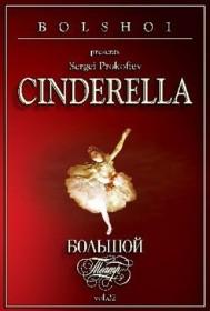 Sergej Prokofjew - Cinderella