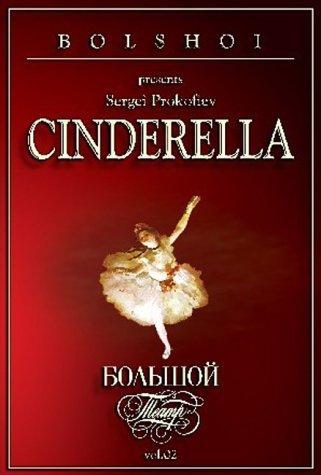 Sergej Prokofjew - Cinderella -- via Amazon Partnerprogramm