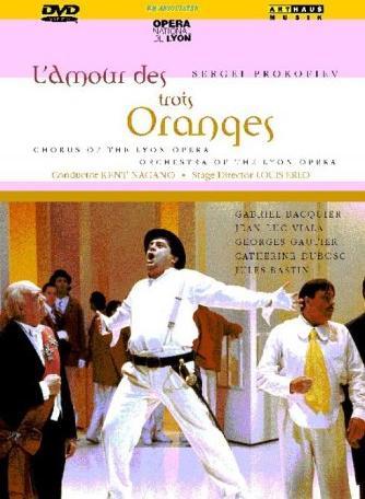 Sergej Prokofjew - Die Liebe zu den drei Orangen -- via Amazon Partnerprogramm